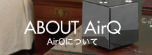 ABOUT air artについて